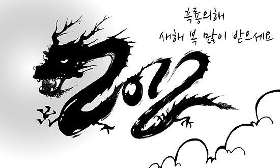 작성처:Daum Cafe/한국네티즌본부